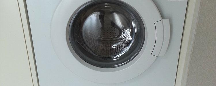 Washing Machine Next to Dishwasher